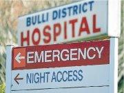 sbulli hospital sign 2